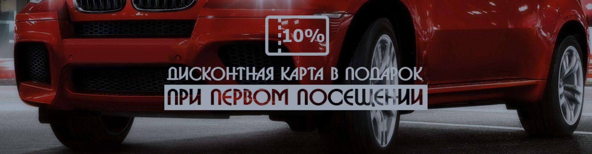 AquaZone Car wash website